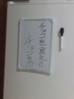 P2011_1215_092156.jpg
