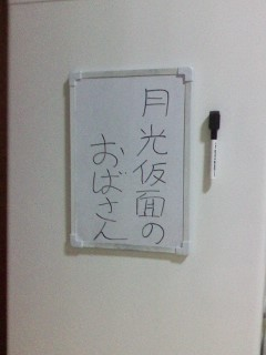 P2011_1216_233523.jpg