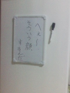 P2011_1218_013716.jpg