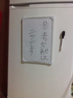 P2011_1219_232601.jpg