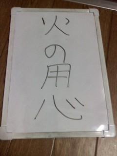 P2011_1223_022510.jpg