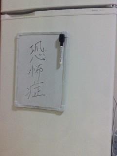 P2011_1224_011857.jpg