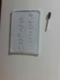 P2012_0207_015606.jpg