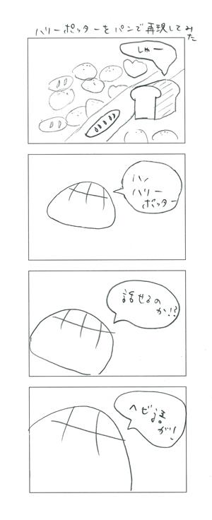 yonkoma28.jpg