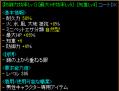 HP65%背