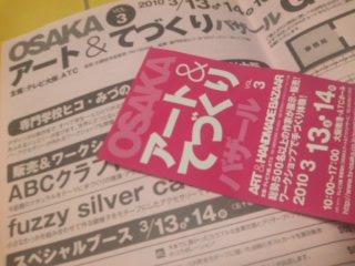 001_20100314231315.jpg