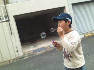 001_20100331211134.jpg