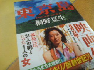 001_20100715174136.jpg