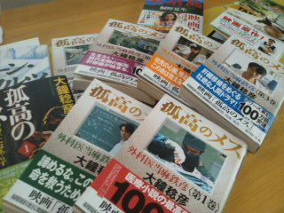 004_20100715174158.jpg