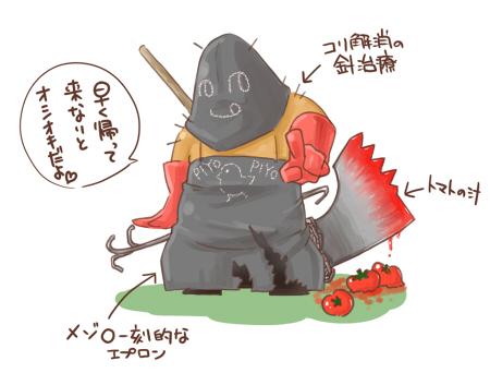 バイオ5_処刑マジニ_ブログver