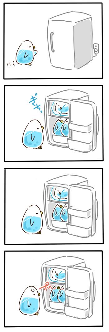 ナマモノ漫画