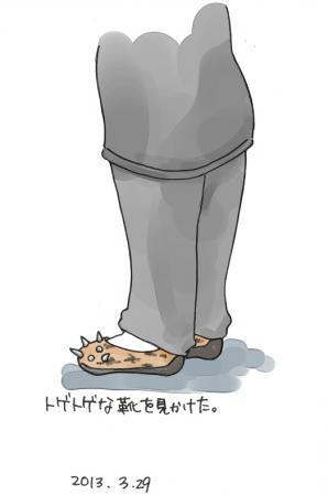トゲトゲの靴