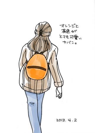 オレンジピールチョコのような鞄