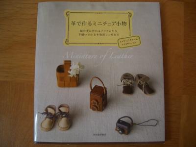 025_convert_20120813191429.jpg