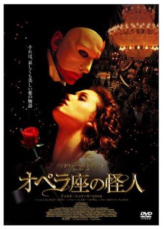 オペラ座の映画