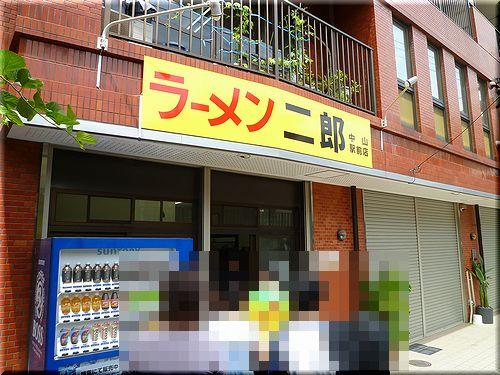 nakayama1