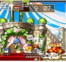 5月6日ーキノコ王国2