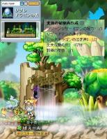 6月26日ー茶子vsレッドドラゴン4