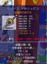 7月10日ー120槍2