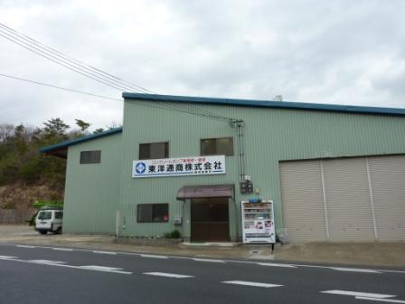 関西営業所の様子