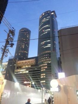 2014-11-16-17-09-46_photo.jpg
