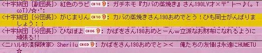 2011052301.jpg