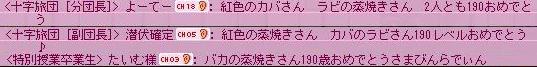2011052501.jpg