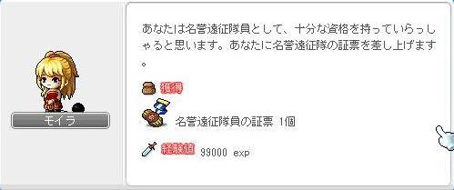 2011052502.jpg