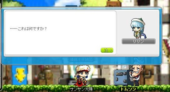 Maple130307_123742.jpg