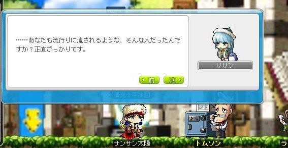 Maple130307_123748.jpg