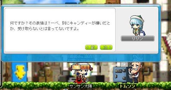 Maple130307_123754.jpg