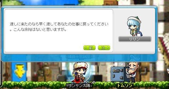 Maple130307_123803.jpg