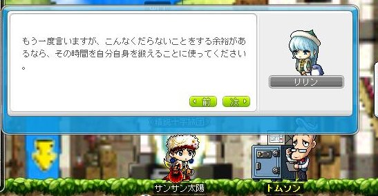 Maple130307_123824.jpg