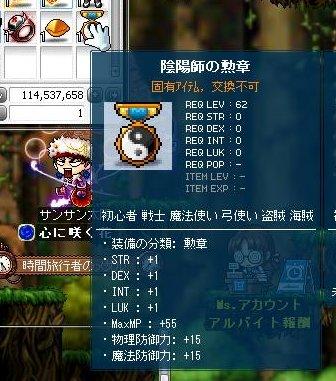 Maple130317_151026.jpg