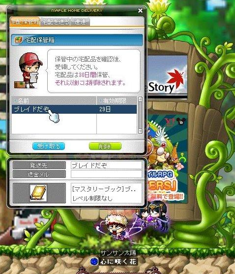 Maple130324_162227.jpg