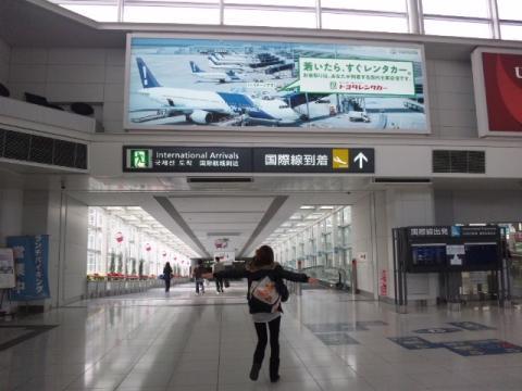 CA7CJUHI_convert_20101201222448.jpg