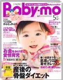 20100415Babymo