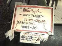 NEC_0127.jpg