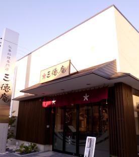 shop_photo01.jpg
