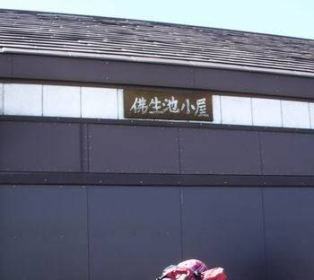 1015974.jpg