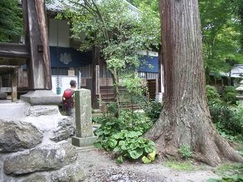 永勝寺(山本町)12