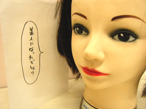 miyoko4.jpg