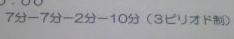 Baidu IME_2013-2-7_12-39-14