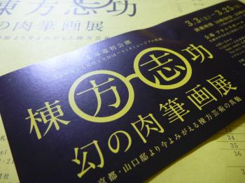 繧ウ繝斐・+・・P1040642_convert_20120313130359