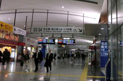 節電中の品川駅