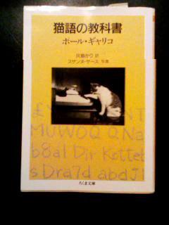 猫語の教科書2