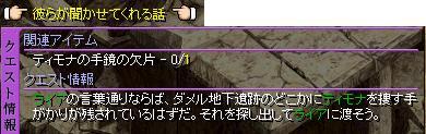 霊術師マスクエ1