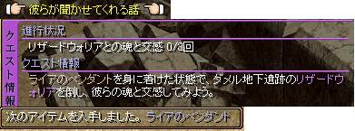 霊術師マスクエ3