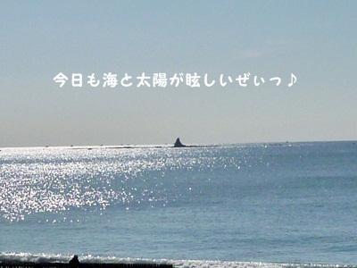 ★P1200196
