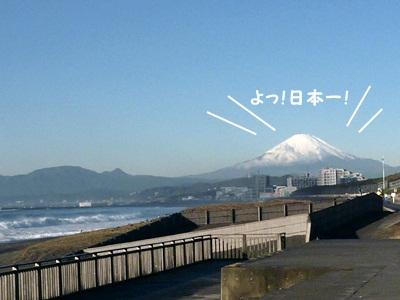 ★P1200387